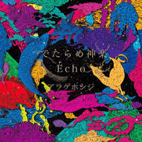 [Analog]でたらめ神楽 / Echo