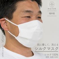 Lサイズ【かっちりしっかりタイプ】 洗えるシルクマスク〈羽二重・不織布高密度フィルター・4層・シルク100%・日本製・荒井シルク〉