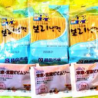 ピビン麺3食セット