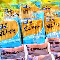 【3セットはコチラ】ピビン麺6食セット×3