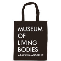 ARAKAWA+GINS オリジナルバッグ(ブラック)