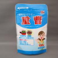 重曹(食品グレード)130gスタンドパック ×4