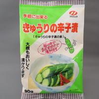 きゅうりの辛子漬 90g  × 15