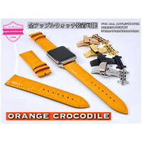 21番オレンジ 本革型押しクロコダイルベルト バタフライバックル付き