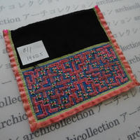 モン族の襟飾り no.11  14x12.5 cm  Hmong embroidery needlework はぎれ ラオス タイ