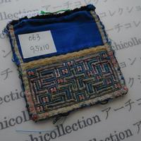 モン族の襟飾り no.63  9.5x10 cm  Hmong embroidery needlework はぎれ ラオス タイ