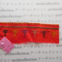 Hmong モン族 はぎれno.138  21x7 cm 刺繍布 古布 山岳民族 hilltribe ラオス タイ