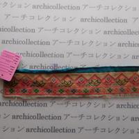 Hmong モン族 はぎれno.63  22x5 cm 刺繍布 古布 山岳民族 hilltribe ラオス タイ