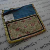 モン族の襟飾り no.10  14x13 cm  Hmong embroidery needlework はぎれ ラオス タイ