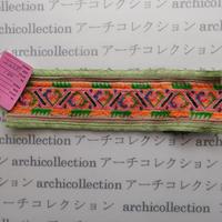 Hmong モン族 はぎれno.1  20x5.5 cm 刺繍布 古布 山岳民族 hilltribe ラオス タイ
