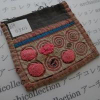 モン族の襟飾り no.19  13.5x12 cm  Hmong embroidery needlework はぎれ ラオス タイ