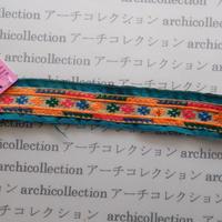 Hmong モン族 はぎれno.96  23x4 cm 刺繍布 古布 山岳民族 hilltribe ラオス タイ