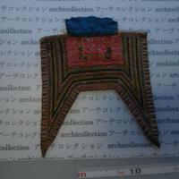 モン族の胸襟飾りWING型 no.5  21x19 cm  Hmong embroidery needlework はぎれ ラオス タイ