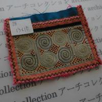 モン族の襟飾り no.18  13x10 cm  Hmong embroidery needlework はぎれ ラオス タイ