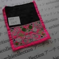 モン族の襟飾り no.22  11x13 cm  Hmong embroidery needlework はぎれ ラオス タイ