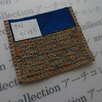 モン族の襟飾り no.21  9.5x8.5 cm  Hmong embroidery needlework はぎれ ラオス タイ