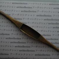 織り 織機 シャトル 杼 ストアーズno.58 4.3x4x2.8 cm shuttle 木製 オールド コレクション  のコピー