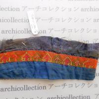 Hmong モン族 はぎれno.250  8x20 cm 刺繍布 古布 山岳民族 hilltribe ラオス タイ
