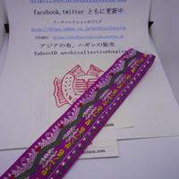 チロリアンテープ no.7 薄紫 幅45MM 少数民族 幅 インドシナ INDOCHINA