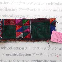 Hmong モン族 はぎれno.56  20x7 cm 刺繍布 古布 山岳民族 hilltribe ラオス タイ