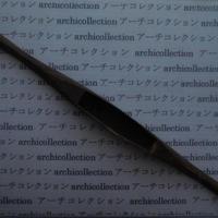 織り 織機 シャトル 杼 ストアーズno. 128 4.4x3x2.4cm shuttle 木製 オールド コレクション  のコピー