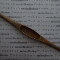 織り 織機 シャトル 杼 ストアーズno.113 4.2x.3.5x2.5 cm shuttle 木製 オールド コレクション  のコピー