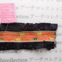 Hmong モン族 はぎれno.86 13x2 cm 刺繍布 古布 山岳民族 hilltribe ラオス タイ
