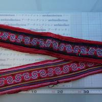 モン族のスカートのボーダー布 no.16 x90-100cm 麻布混 Hmong embroidery needlework はぎれ ラオス タイ