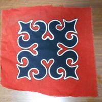 ヤオ族アップリケ 刺繍布 no.1 200x180MM 少数民族 インドシナ INDOCHINA