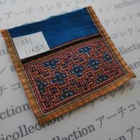モン族の襟飾り no.31 11x10.5 cm  Hmong embroidery needlework はぎれ ラオス タイ