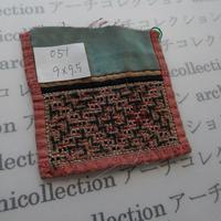 モン族の襟飾り no.51  9x9.5 cm  Hmong embroidery needlework はぎれ ラオス タイ
