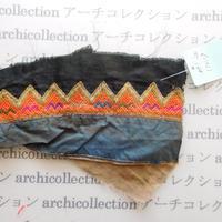 Hmong モン族 はぎれno.286  7x17 cm 刺繍布 古布 山岳民族 hilltribe ラオス タイ