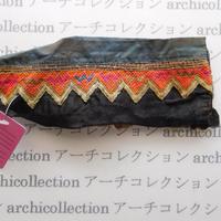 Hmong モン族 はぎれno.97  17x5 cm 刺繍布 古布 山岳民族 hilltribe ラオス タイ