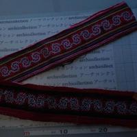 モン族のスカートのボーダー布 no.17  9 x90-100cm 麻布混 Hmong embroidery needlework はぎれ ラオス タイ