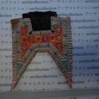 モン族の胸襟飾りWING型 no.24  22x18 cm  Hmong embroidery needlework はぎれ ラオス タイ