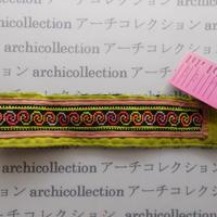 Hmong モン族 はぎれno.54  21x4 cm 刺繍布 古布 山岳民族 hilltribe ラオス タイ