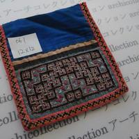 モン族の襟飾り no.61  12x12 cm  Hmong embroidery needlework はぎれ ラオス タイ