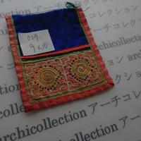 モン族の襟飾り no.29  9x10 cm  Hmong embroidery needlework はぎれ ラオス タイ