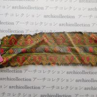 Hmong モン族 はぎれno.126  28x8 cm 刺繍布 古布 山岳民族 hilltribe ラオス タイ