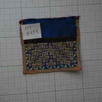 モン族の襟飾り no.9  10x9.5 cm  Hmong embroidery needlework はぎれ ラオス タイ