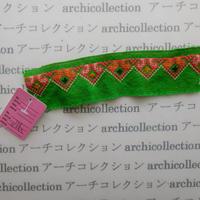 Hmong モン族 はぎれno.108  18x4.5 cm 刺繍布 古布 山岳民族 hilltribe ラオス タイ