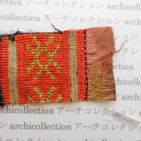 Hmong モン族 はぎれno.259  10x16 cm 刺繍布 古布 山岳民族 hilltribe ラオス タイ