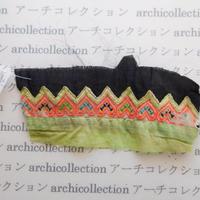 Hmong モン族 はぎれno.267  8x19 cm 刺繍布 古布 山岳民族 hilltribe ラオス タイ
