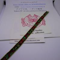 チロリアンテープ no.27 黒 幅10MM 少数民族 幅 インドシナ INDOCHINA