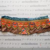 Hmong モン族 はぎれno.128  25x7 cm 刺繍布 古布 山岳民族 hilltribe ラオス タイ
