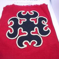 ヤオ族アップリケ 刺繍布 no.2  250x270MM 少数民族 インドシナ INDOCHINA