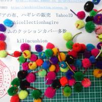 山岳民族 手芸用 リス族ボンボン玉15 mm位10 粒 布 アーチコレクション archicollection
