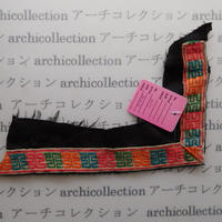 Hmong モン族 はぎれno.17  20x13 cm 刺繍布 古布 山岳民族 hilltribe ラオス タイ