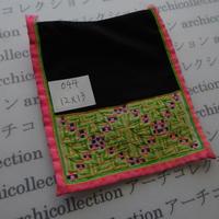 モン族の襟飾り no.44  12x13 cm  Hmong embroidery needlework はぎれ ラオス タイ