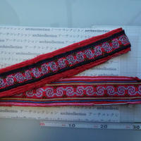 モン族のスカートのボーダー布 no.18  9 x90-100cm 麻布混 Hmong embroidery needlework はぎれ ラオス タイ